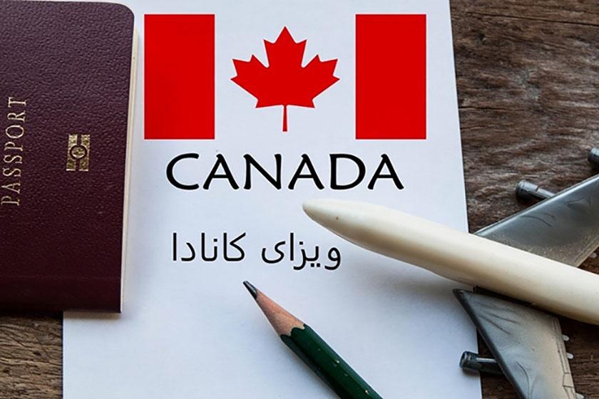 وقت سفارت کانادا | انواع ویزای کانادا